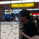 四ッ谷ライブインマジックへの行き方 from 中央線 四ッ谷駅