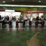 花小金井TSPへの行き方!