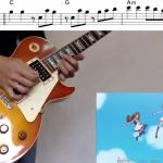 【動画,楽譜,コード】[Miracle Go!プリンセスプリキュア]ギター演奏
