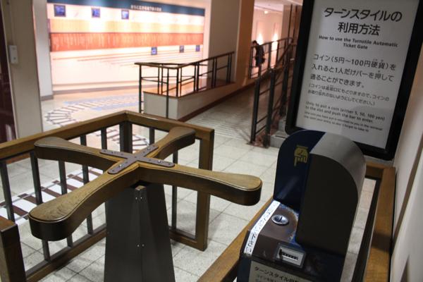 Chikahaku 07