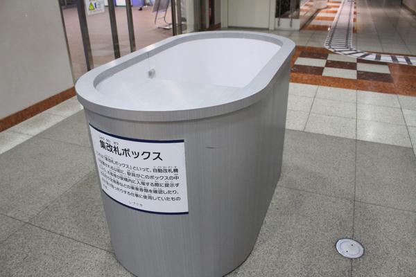 Chikahaku 24