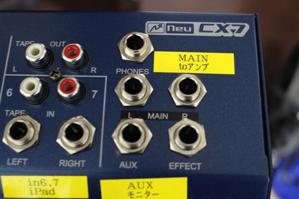 Neu CX7 6
