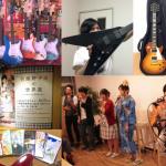 萩原悠 8月の活動報告