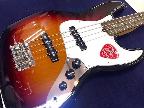 Bass 7