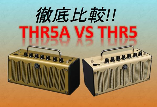 THR5 A