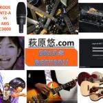 萩原悠.com 2015年 アクセスランキング BEST20\(・ㄇ・)/