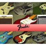 Fenderのメーカー保証が2年に延長!ここで今一度保証内容と規定の確認をば。