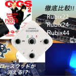 萩原悠 1月の活動報告