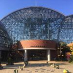 新木場 夢の島公園 夢の島熱帯植物館に行ってきました!