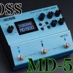 MD-500 超高音質&多機能のモジュレーションペダルが発表された!!【 BOSS】