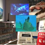 第20回 文化庁メディア芸術祭(2017年)受賞作品展見てきました!