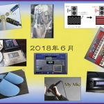 萩原悠 6月の活動報告
