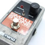 Small Stoneのレビュー!(Electro Harmonixフェイザー)
