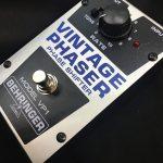 激安フェイザー!BEHRINGER(ベリンガー)のVP1 Vintage Phaserのレビュー!