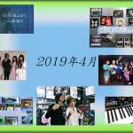 萩原悠 4月の活動報告