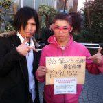 東日本大震災の話
