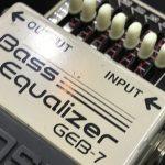 BOS GEB-7ベース用イコライザーのレビュー!