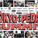 東京ペダルサミットのレポート!