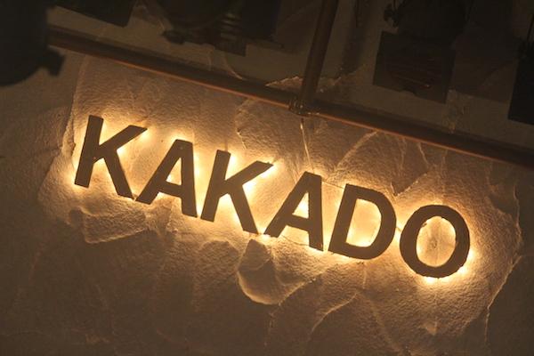 KAKADO